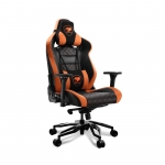 Игровое компьютерное кресло Cougar ARMOR TITAN PRO