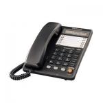 Телефон Panasonic KX-TS2365RU